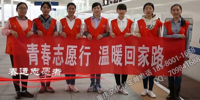 重庆春运志愿者服务马甲